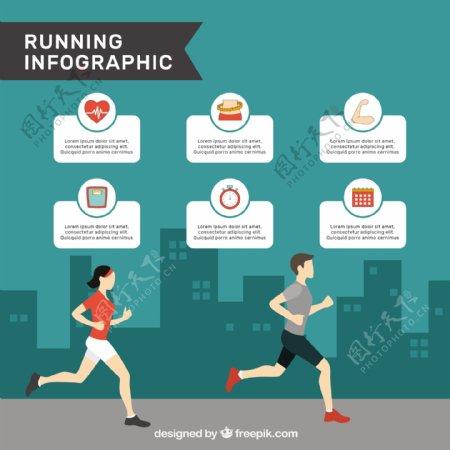 男女跑步信息图蓝色背景模板