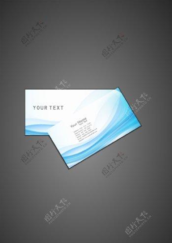 企业蓝色名片