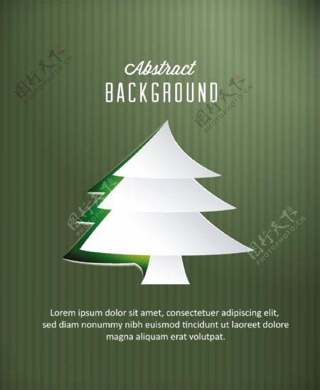 立体圣诞树背景
