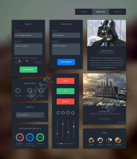 扁平化UI界面素材