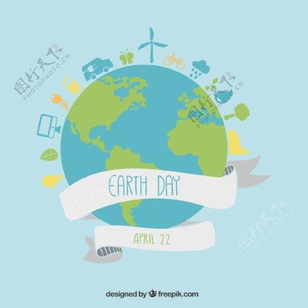 创意地球日贺卡矢量素材