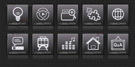 信息ico图标制作设计