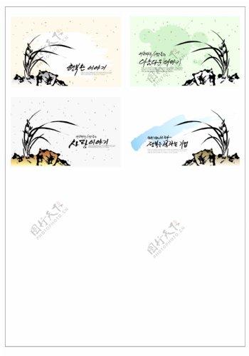 笔刷设计应用背景图案矢量素材AI格式0229