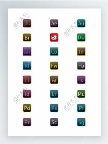 Adobe产品图标集