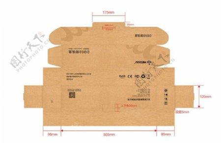 接线盒平面包装