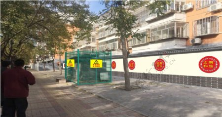 环境设计街道文化墙效果图护栏