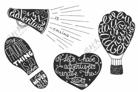 黑白手绘各种形状时尚图标psd源文件