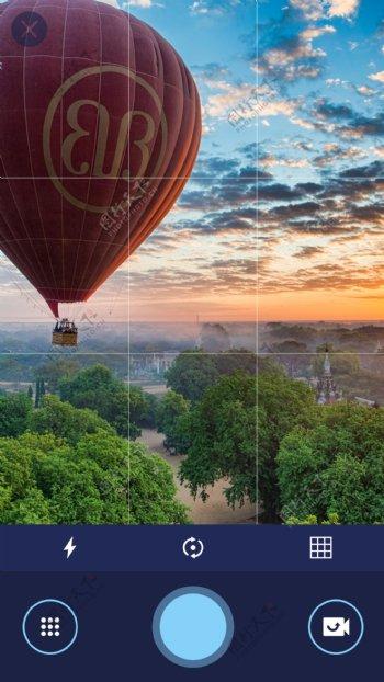 UI网页手机照相摄像摄影简约蓝PSD模板