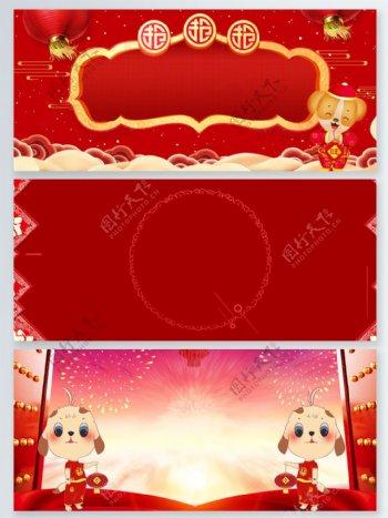 新年贺岁吉祥几何红色广告背景