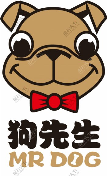 狗先生矢量logo商标