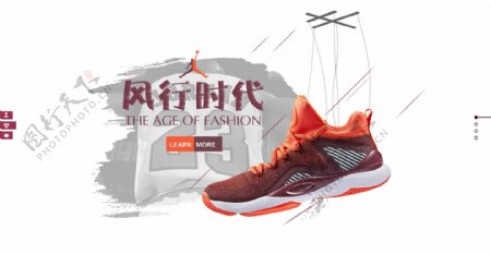 乔丹运动鞋子网页banner