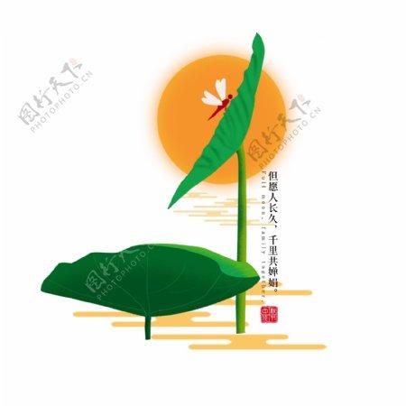 中秋节荷叶蜻蜓月亮绿色插画风节日元素