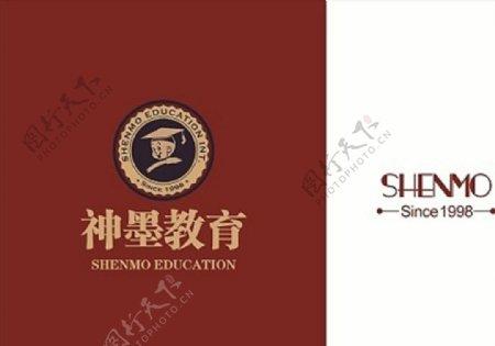 神墨教育logo商标