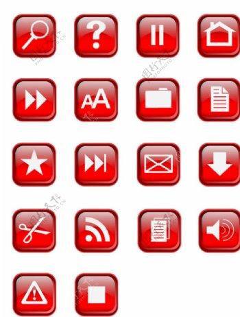 红色标志图标素材ICO格式