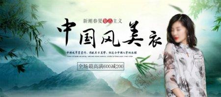 新潮春夏复古主义中国风美衣上新海报
