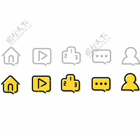 图标icons