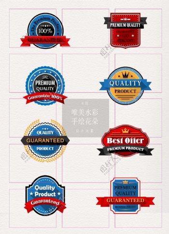 矢量8组质量保证标签设计