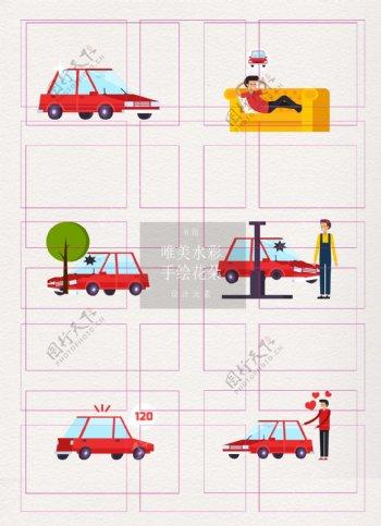 矢量汽车和维修元素设计