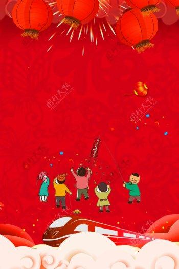 红色喜庆春运展板背景