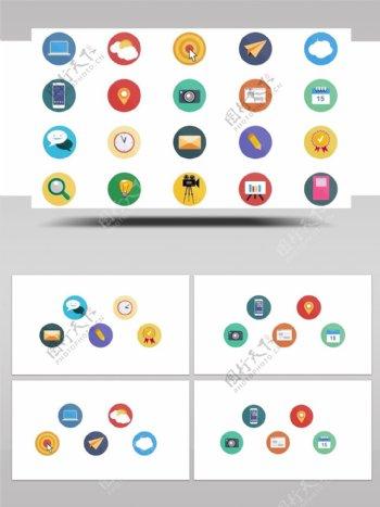 手机icons动效元素MG动画