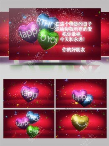 爱心气球生日节日祝福AE模板