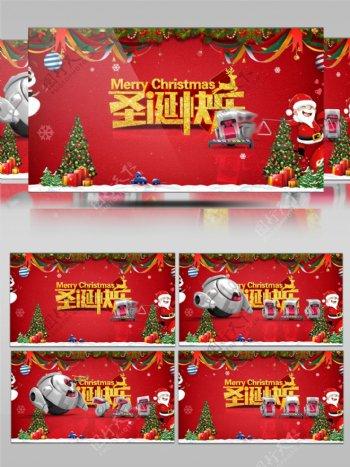 浪漫圣诞节机器人庆祝新年AE模板