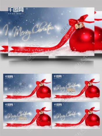 新年圣诞节日祝福标志展示视频ae模板