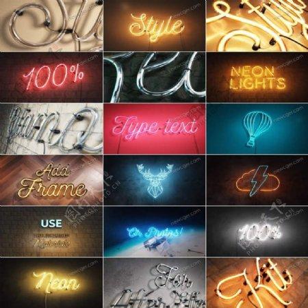 e3d插件创建具有真实质感的三维霓虹灯