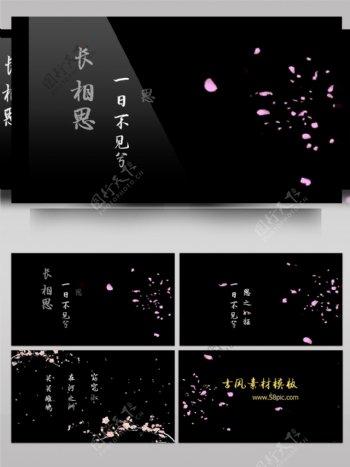中国风传统古典文学桃花飞舞梅花雪景宣传