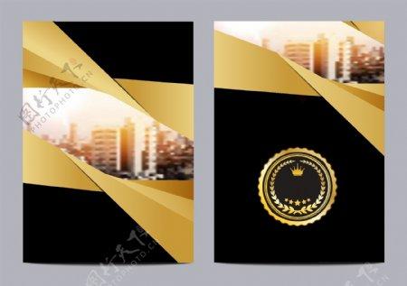 金色背景酒店广告宣传海报素材