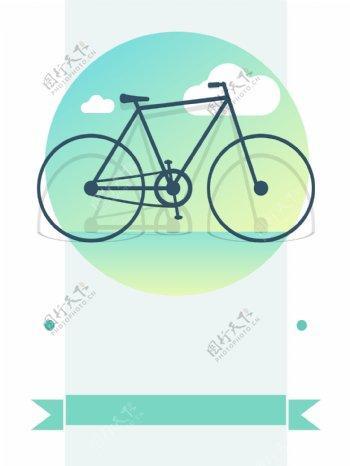 纯白简约单车旅行自驾背景
