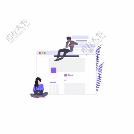 web网页端登录界面插画