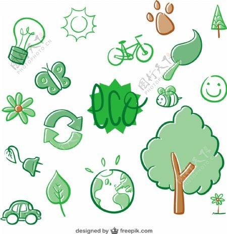自然绿色图标