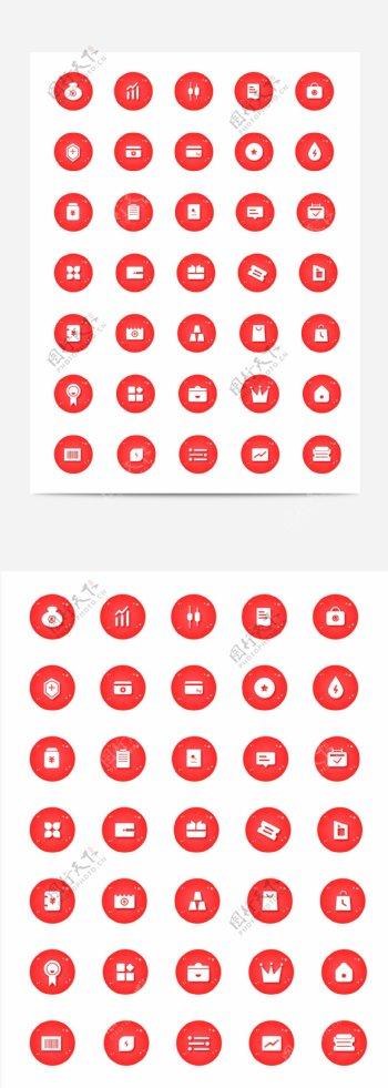 红色类金融理财icon设计