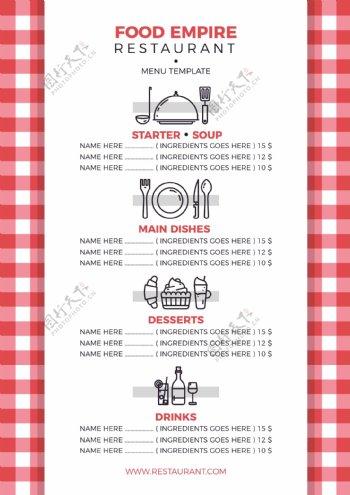 餐厅传单模板