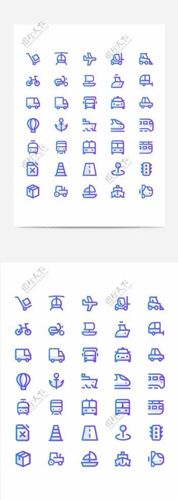 渐变色icon设计