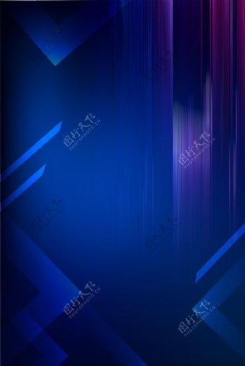 商务企业蓝色几何渐变海报