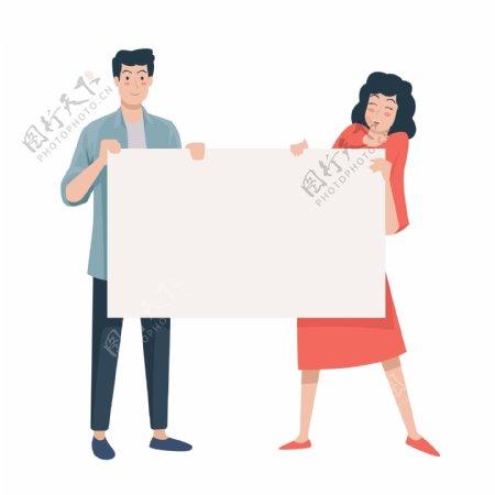 卡通人物白板背景板的素材