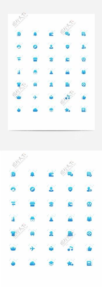 渐变常用icon设计