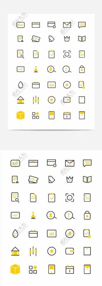 多色金融图标设计icon设计