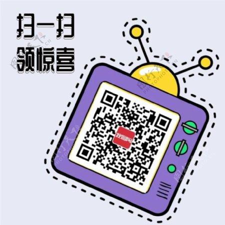 中国风剪纸福字舞台led背景