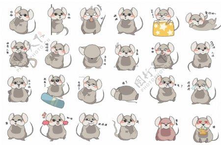 灰色可爱鼠宝动态表情包