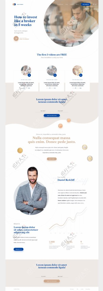 家居商务网页模板