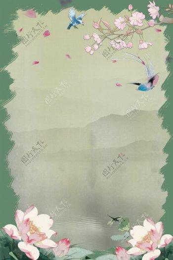 工笔画中国风中国画荷塘花鸟樱花瓣蜻蜓