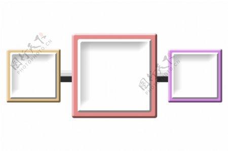正方形图案PPT插图