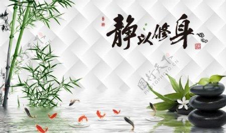 锦鲤竹子背景墙
