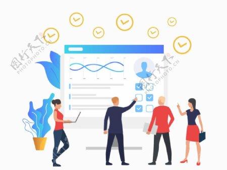 商务合作概念UI界面设计