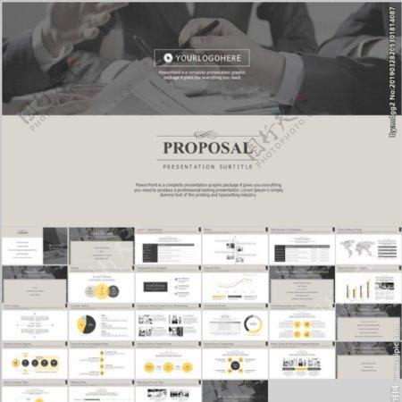 欧式风格商务工作汇报PPT模板