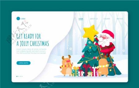 圣诞节网页模板