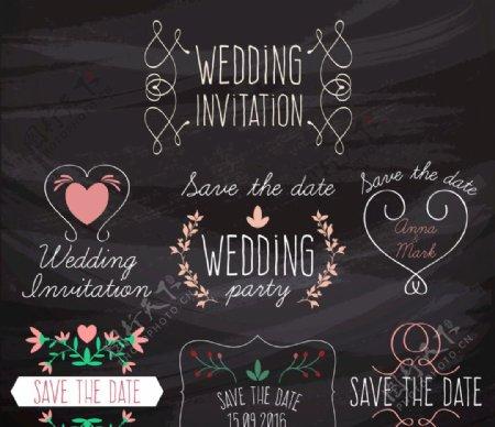 婚礼邀请贴纸收藏